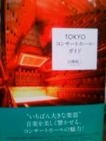 20110115151951.jpg