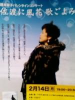 20110124120933.jpg