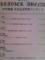 20110304135836.jpg