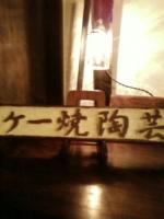20110609180708.jpg