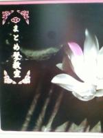 20110612060112.jpg