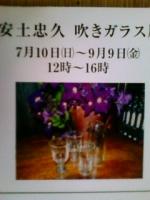 20110701175511.jpg