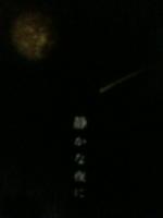 20120318184735.jpg