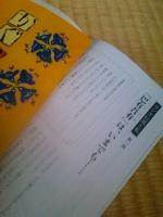 20120601122323.jpg